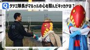Marluru Report 13 - Seiya Tatsumi & Marluru