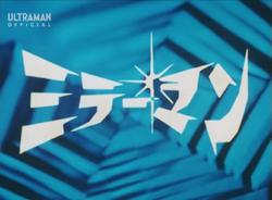 Opening of Mirrorman