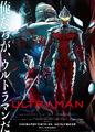 Ultraman Anime 2020 Poster