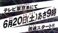 Ultraman Z Teaser 52