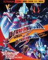 Mill Creek Ultraman Ginga Blu-ray