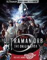 Mill Creek Ultraman Orb The Origin Saga Blu-ray