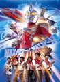 Ultraman Max Poster 2