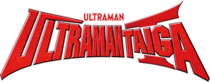 Ultraman Taiga Logo English.png