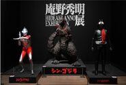Shin Godzilla, Ultraman & Kamen Rider