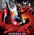 Ultraman Taiga World