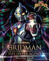 Gridman the Hyper Agent Blu-ray Box
