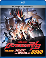 Mill Creek Ultraman RB the Movie Blu-ray
