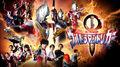 Ultraman Trigger Banner 4
