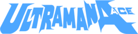 Ultraman Ace Logo English Blue.png