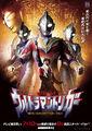Ultraman Trigger New Generation Tiga Poster