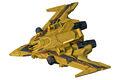 GUTS Falcon (Flight Mode)