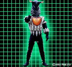 Alien Pegassa in Heisei Ultraseven