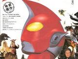 Revive! Ultraman