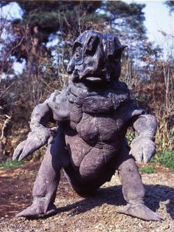 Saigo in Ultraman