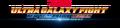 Ultra Galaxy Fight New Generation Heroes Logo