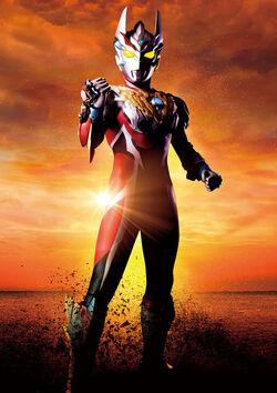 Ultraman Reiga