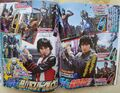 Ultraman Trigger & Z Magazine 5
