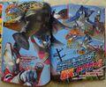 Ultraman Trigger vs. Oka-Gubila & Gazort Magazine