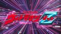 Ultraman Z Title Card