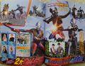 Ultraman Trigger & Z Magazine 4