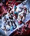 Ultra Galaxy Fight New Generation Heroes JP