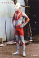 Early Ultraman