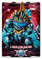 UMX Cyber King Guesra