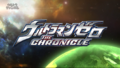 Ultraman Zero The Chronicle Title Card