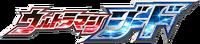 Ultraman Geed Logo.png