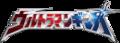 Ultraman Ginga Logo 3