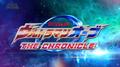 UltramanOrbtheChronicleTitleCard
