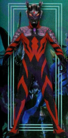 Ultraman Zero Darkness