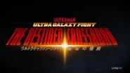 Ultra Galaxy Fight- The Destined Crossroad Trailer Logo