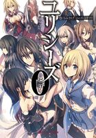 Light Novel Volume 0