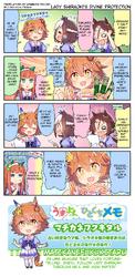 9 Matikanefukukitaru