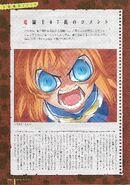 Higurashi famous 100 page 31