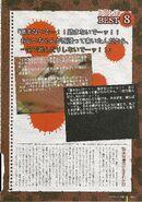 Higurashi famous 100 page 44