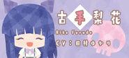 Sanrio puroland character box (5)