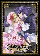 Umineko DVD Box 13