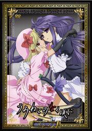 Umineko DVD Box 13.jpg