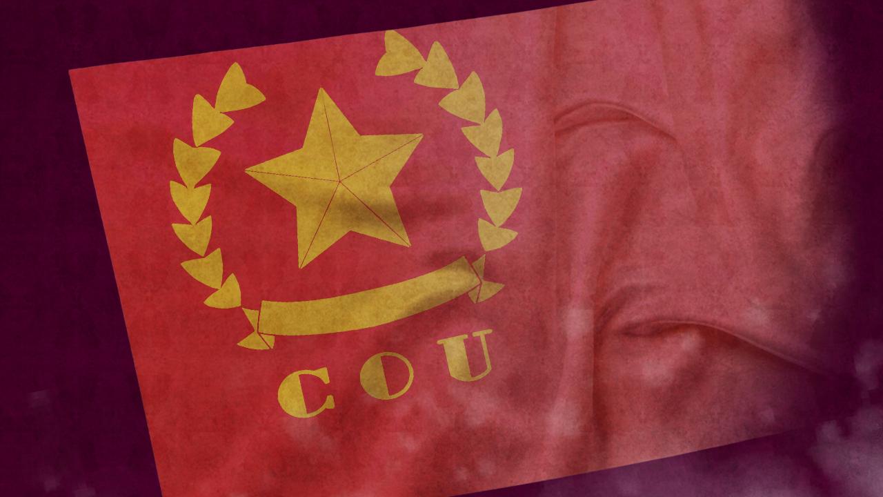 Central Ocean Union