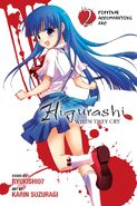 Higu Matsuri V3 cover en