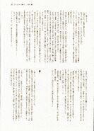 Kotohogushi enterbrain (19)