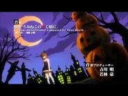 Umineko no Naku Koro ni Opening 3 HD