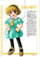 Higu official character guide page 22