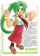 Higu official character guide page 16
