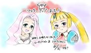 R07 rose and alice