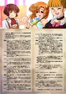 07thPBBooklet (4)