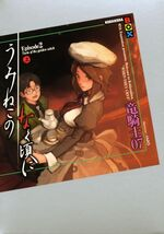 Novel-2A.jpg